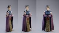 Wu Manchu full body render